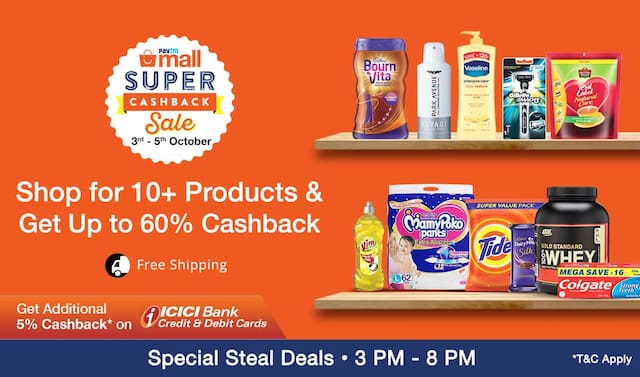 super cashback sale